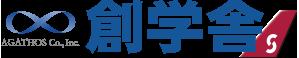 創学舎|東葛飾地区(柏・新松戸・布施・我孫子・江戸川台・おおたかの森)密着の高校受験・大学受験の進学塾・学習塾